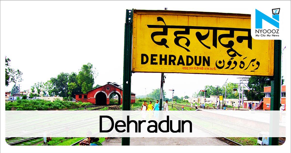 Uttarakhand Budget Session 2021 उत्तराखंड विधानसभा के बजट सत्र का आज तीसरा दिन है
