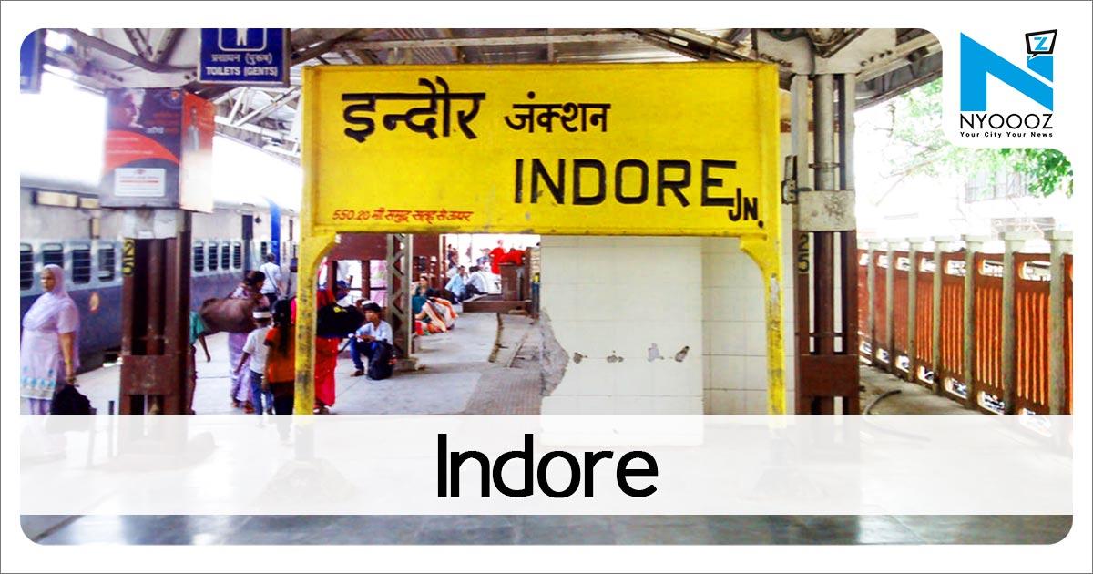 इंदौर (Indore)में आज पूर्व प्रधानमंत्री स्व राजीव गांधी (rajiv gandhi) की जयंती पर कांग्रेस ने समारोह किया