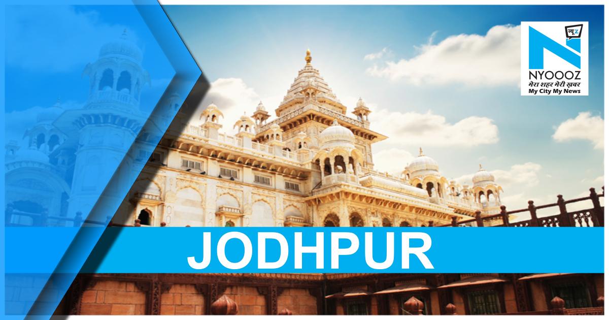 राजस्थान (Rajasthan) के जोधपुर (Jodhpur) में मोहर्रम (Moharram) के जुलूस के दौरान मुस्लिम महिलाओं (Muslim women) की एक अनोखी पहल (Unique initiative) देखने को मिली