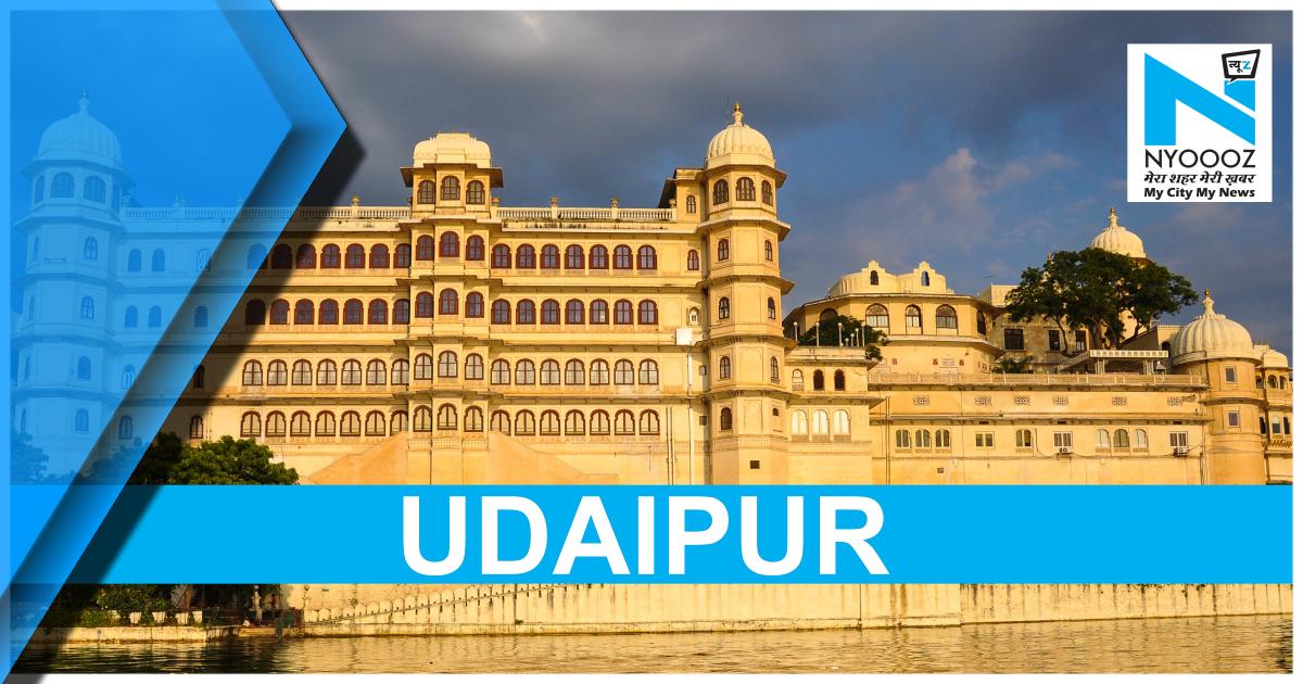 राजस्थान के उदयपुर शहर (Udaipur) में बुधवार को सीवरेजलाइन(sewer line) हादसे में 4 लोगों की मौत हो गई